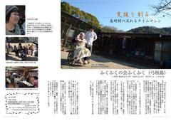 全体像修正_cropped_3.jpeg