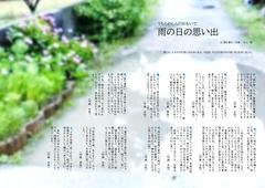 6月号_cropped_2.jpeg
