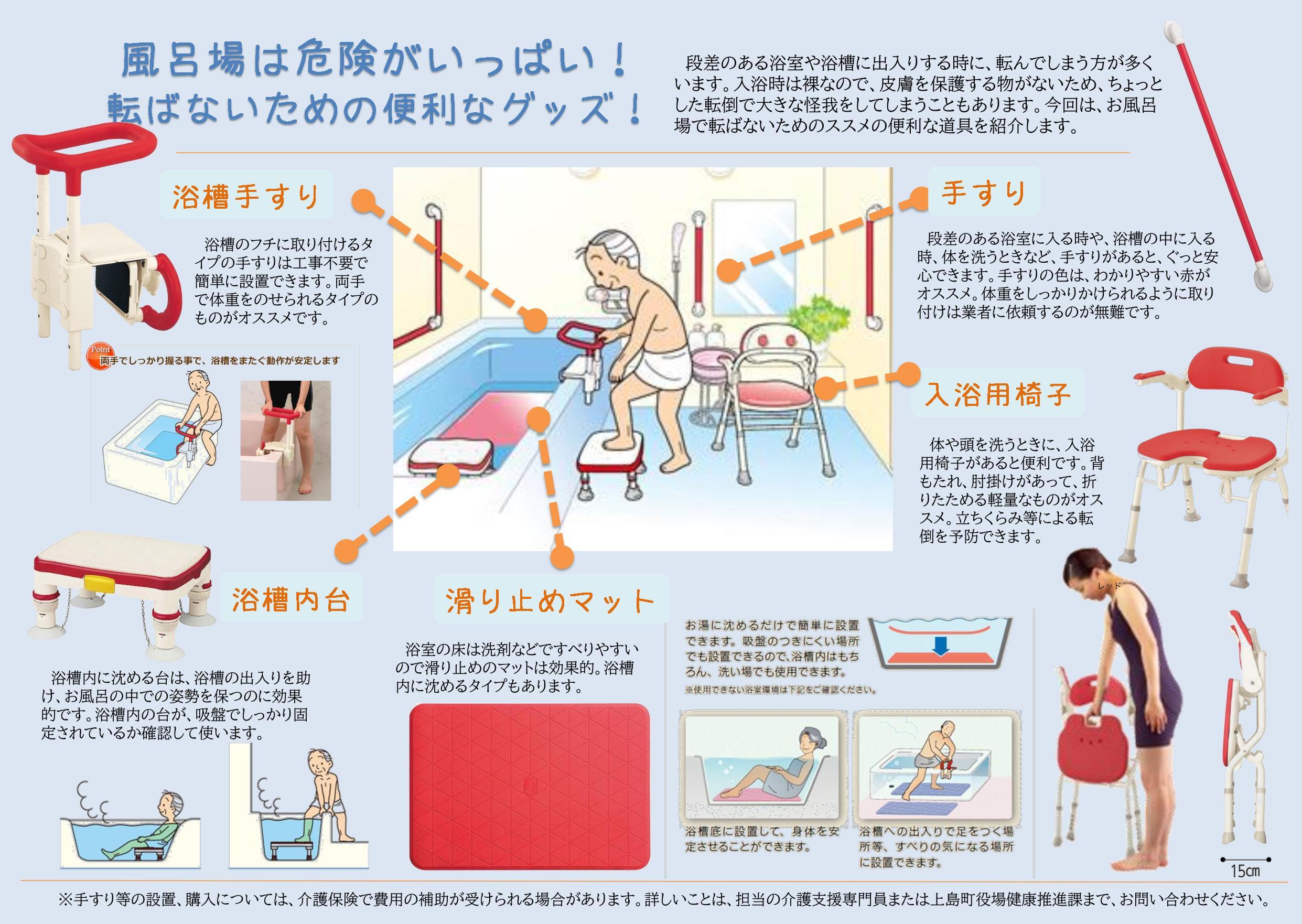 http://fukufukunokai.com/newsletter/images/5%E6%9C%88%E5%8F%B7_cropped_2.jpeg